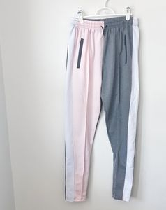 Pink, Gray, Black and White Joggers